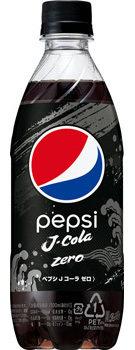 Pepsi,