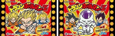 Lotte, Bikkuriman Choco, Dragon Ball man Z choco, a Sticker in it, 2 packs