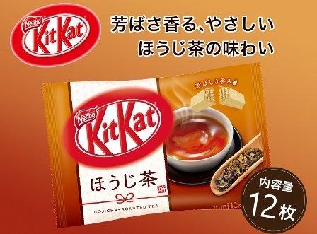 "Nestle ""Kit kat Mini"", Hojicha Roasted Tea, 12 mini bars"