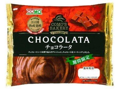 Como, Chocolata, Milk Choco Danish with Milk Chocolate