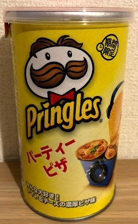 "Pringles ""Party Pizza"", 53g"