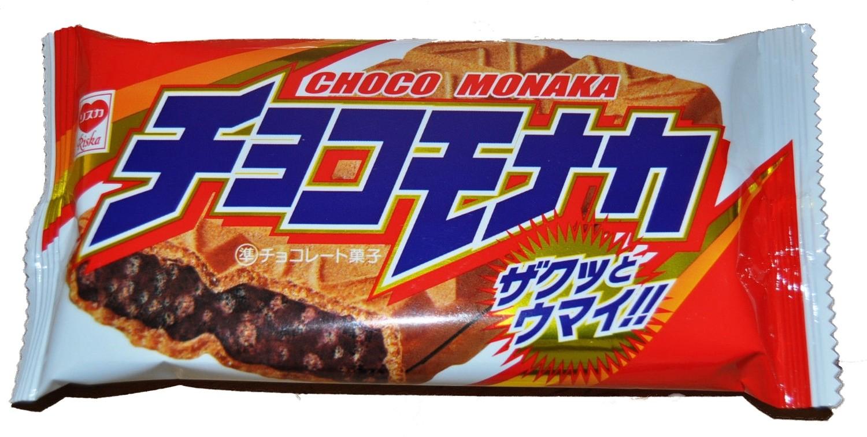 "Risca ""Choco Monaka"" Chocolate & Wafers, 40g"
