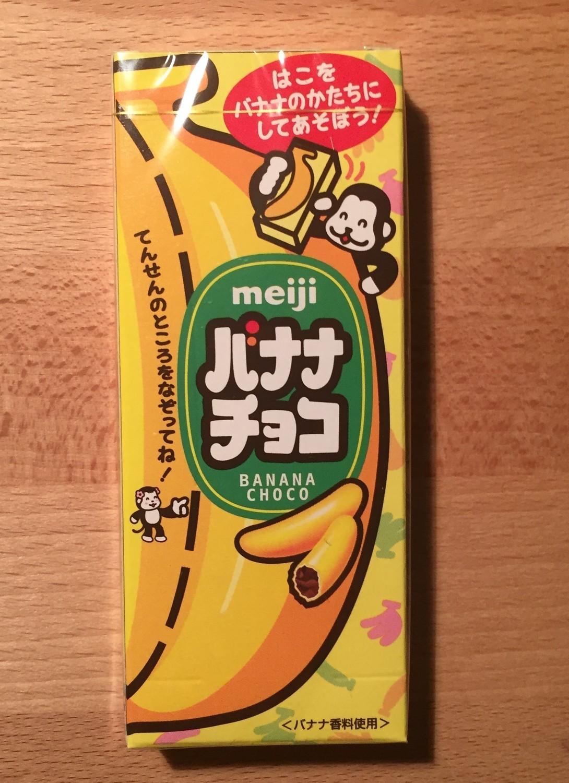 """Meiji """"Banana Choco"""" Chocolate, 37g"""