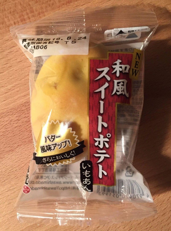 """Awashimadou, """"Sweet Potato"""", Manju Cake 1 pc, Japanese Sweets"""
