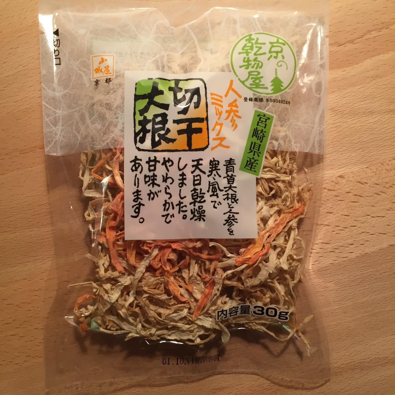 Yamashiroya, Kiriboshi Daikon, Dried Daikon & Carrot, Made in Japan, 30g