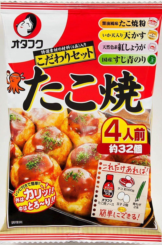 Otafuku, Takoyaki Flour Mix, for 32 pc of Takoyaki