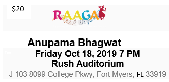 Anupama Bhagwat - Sitar