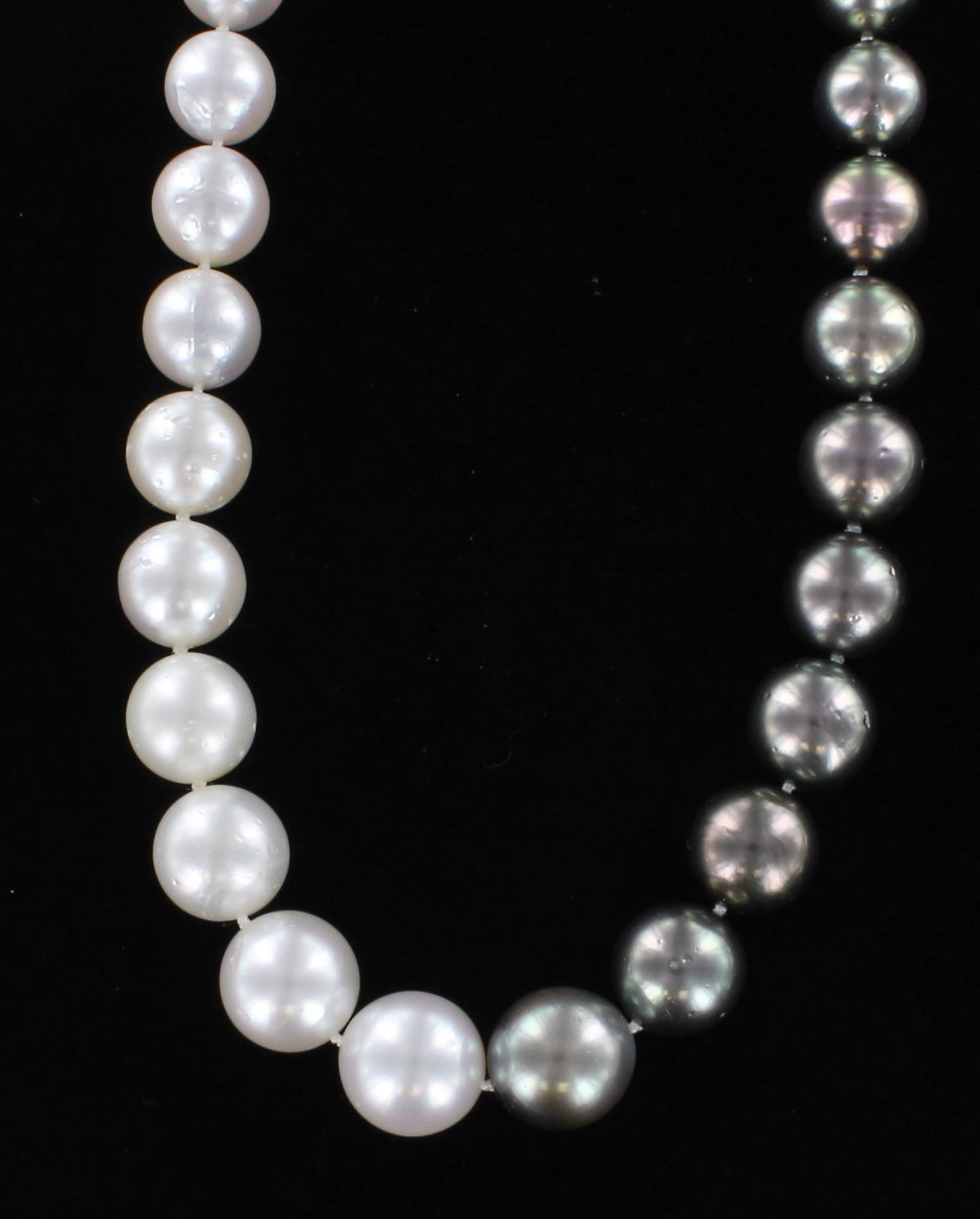 14KT BLACK AND WHITE SOUTH SEA PEARL NECKLACE 060-59
