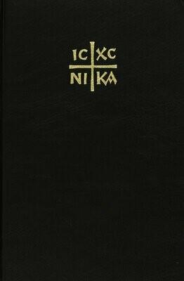 Anthologhion  di tutto l'anno Vol. IV