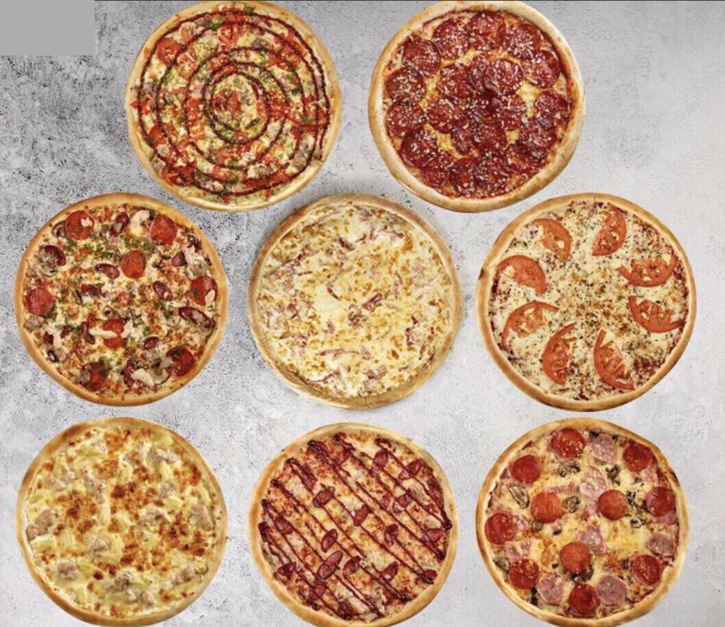 Набор из 7 пицц