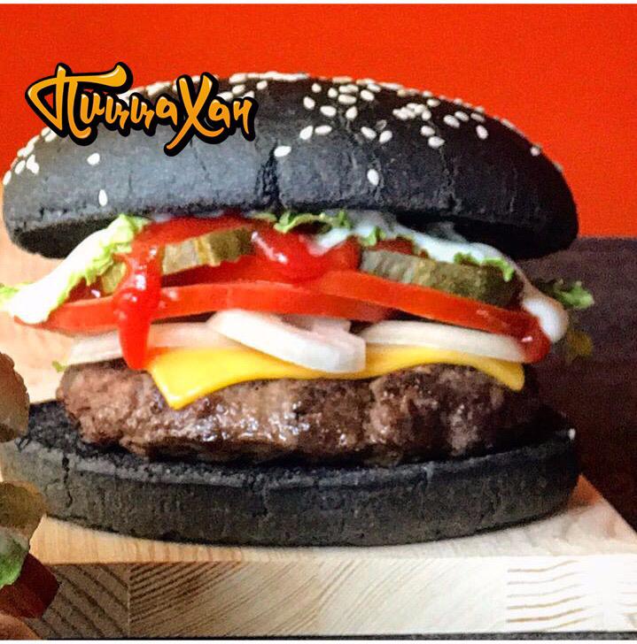 Бургер Барбекю на чёрной булке Комбо