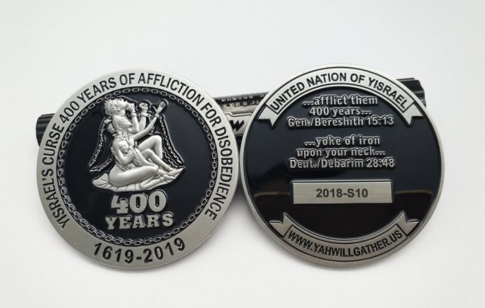 Commemorative Coin - Yoke of Iron