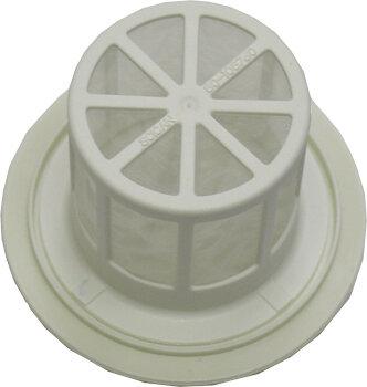Water Reservoir filter & cap
