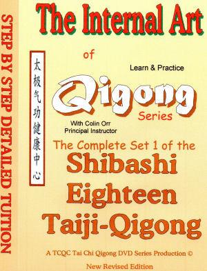 bc96b32ef Shibashi - 18 Tai Chi Qigong set DVD Detail