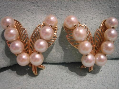 Pearl Earrings 1950s 14 Karat Gold