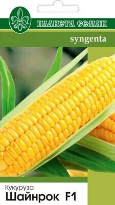 Кукуруза сахарная Шайнрок F1