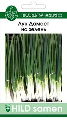Лук на зелень Дамаст