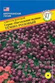 """Алиссум морской Серия """"Пасхальная шляпа"""" Розовый 00514"""