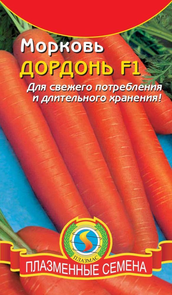 Морковь Дордонь F1 00771