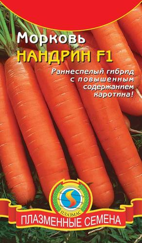 Морковь Нандрин F1 00774