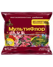 Мультифлор - удобрение для комнатных и балконных растений 00653