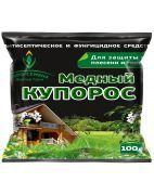 Медный купорос (100гр) 00840