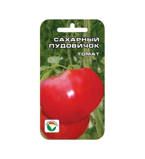 Томат Сахарный пудовичок 00878