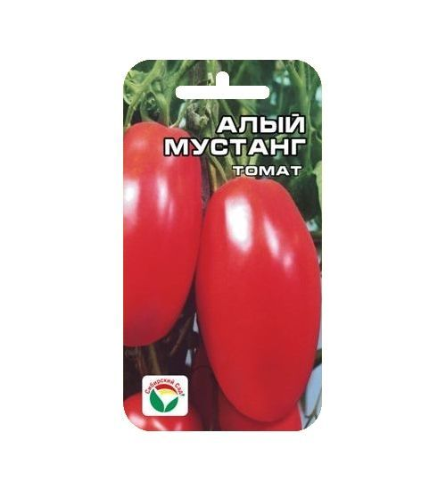 Томат Алый мустанг 00881