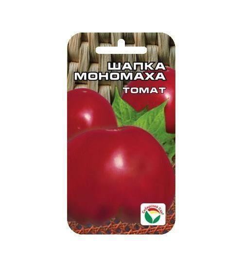 Томат Шапка мономаха 00889
