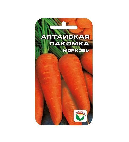 Морковь Алтайская лакомка 00928