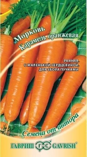 Морковь Карамель оранжевая 01033
