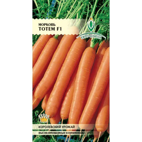 Морковь Тотем F1 01040