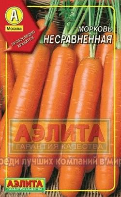 Морковь Несравненная 01041