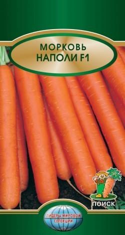 Морковь Наполи F1 00761