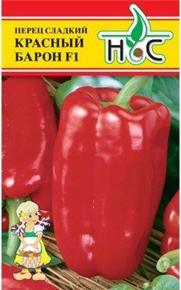 Перец сладкий Красный барон F1 01055