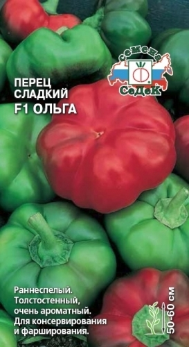 Перец сладкий Ольга F1 01068