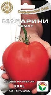 Томат Мазарини 01078