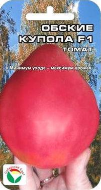 Томат Обские купола 01085