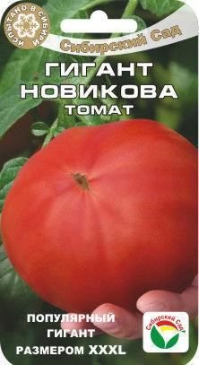Томат Гигант Новикова 01091
