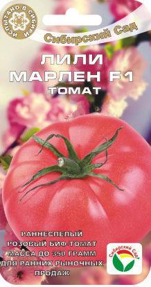 Томат Лили Марлен F1 01094