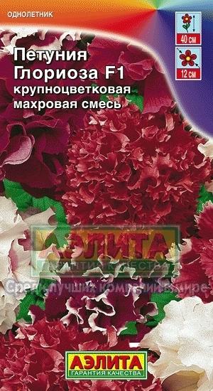 Петуния Глориоза крупноцветковая махровая смесь окрасок 00242