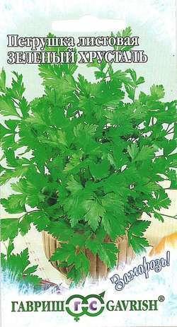 Петрушка листовая Зеленый хрусталь 01337
