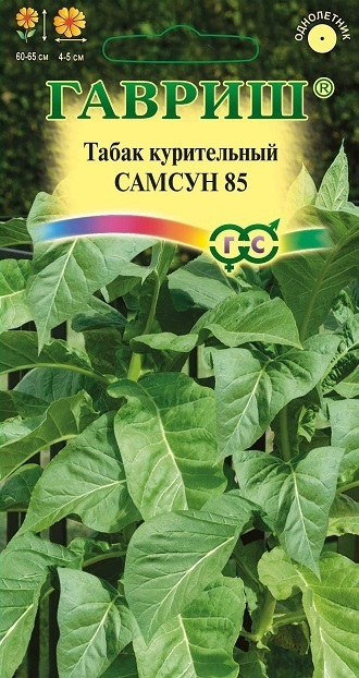 Табак курительный Самсун 85 01366