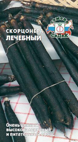 Скорцонера лечебный (черный корень) 01375