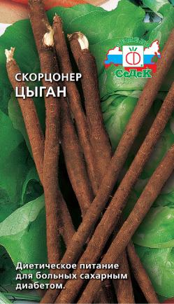 Скорцонер (черный корень) Цыган 01376