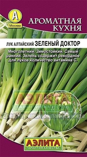 Лук алтайский Зеленый доктор 00212