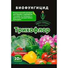 Трихофлор (10гр) 00019