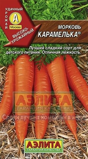 Морковь Карамелька 01461
