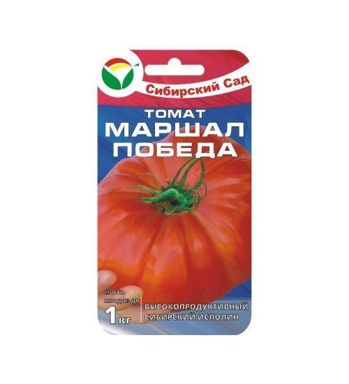 Томат Маршал Победа 01485
