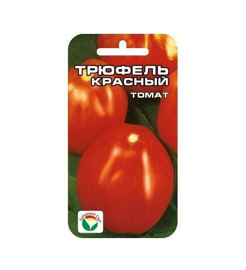 Томат Трюфель красный 01501